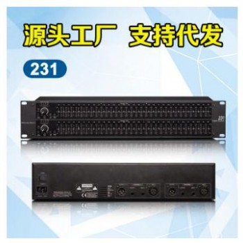 厂家供应均衡器DBX周边器材 231 双31段专业舞台 舞厅唱吧
