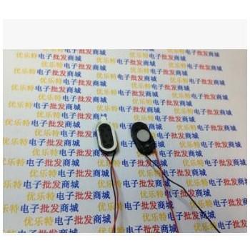 手机微型小喇叭 MP3配件 1018 10x18 厚度4mm 8R 1W GPS导航仪