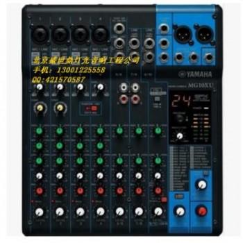 Yamaha/雅马哈 MG10XU 10路 带效果器模拟调音台