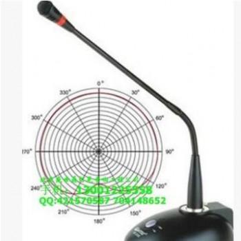海天 HTDZ 专业会议麦克风 会议话筒 HT-D48