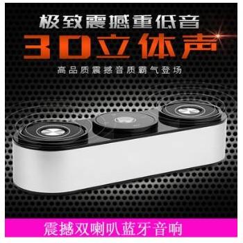 新款 蓝牙音箱 免提通话 插低音炮 高保真迷你音响 音质超好