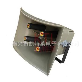 防空警报扬声器凯特莱AIR系列YHD-600