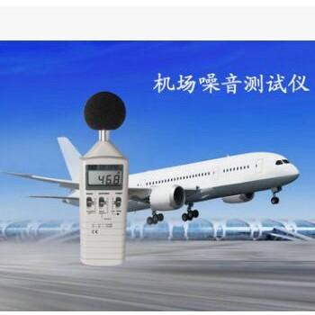 台湾泰仕TES1351B噪音计声级计TES-1351B噪音仪工业噪音测试仪