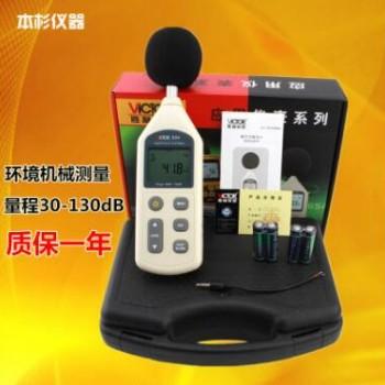 胜利 VC824 数字噪音计 噪音计/声级计/分贝仪/噪音测试仪