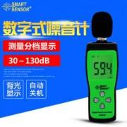 希玛 AS804F数字噪音计手持噪音分贝仪分贝计声级计噪音测试仪