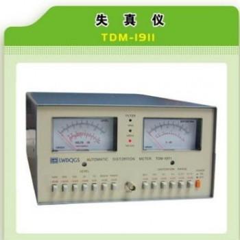 TDM1911音频失真仪 2只表头 检测信号波形纯正性测试仪 厂家直供