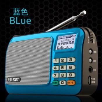 先科S-409/T50/T6/309插卡音箱便携式插卡收音机老人播放器扩音器