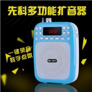 先科MS30a扩音器教师专用教学腰挂大功率插U盘小蜜蜂喊话麦批发