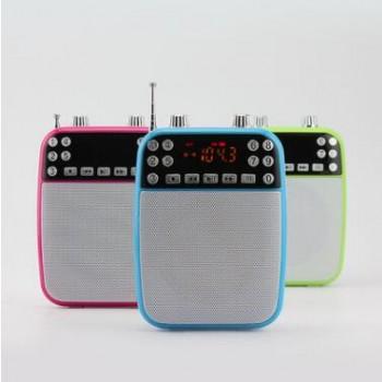 先科MS73/N-703无线扩音机蜜蜂教学腰挂播放器多功能教学扩音器