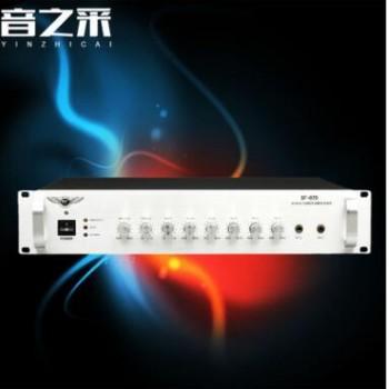 厂家直销合并式功放 广播功率放大器 120W功放 广播合并式功放