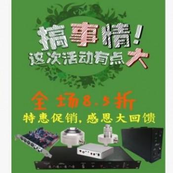 供应深圳瑞昕浦DASS电声测试仪 扬声器测量分析系统 喇叭设计开发