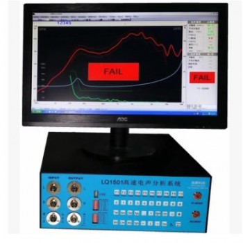 供应音频分析仪一体机