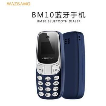 BM10蓝牙手机迷你手机耳机跨境BM50升级双卡双待TF卡mini dialer