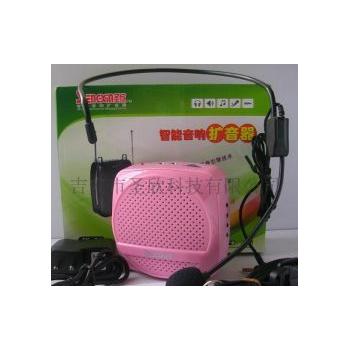 圣欣牌SK-03型教学专用腰挂式智能音响扩音器