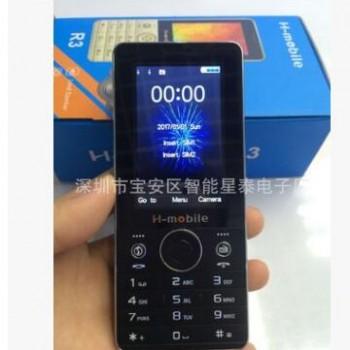 厂家批发 R3手机2.4寸带WhatsApp低端手机M7 G7 3310 8110新款手