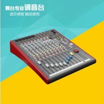R-12FX调音台12路带效果专业KTV舞台演出设备调音台音响设备