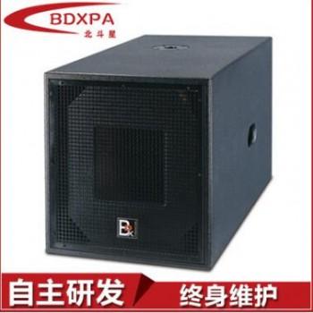 BDX北斗星 P-550B单15寸舞台底音音箱 有源超重底音音箱