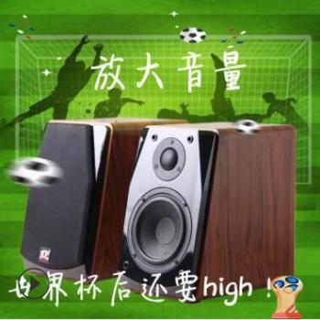 德国KE有源蓝牙音箱HIFI低音炮家用书架木纹智能音响2018新款