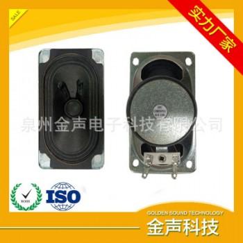 产地货源电视机喇叭 5090外磁扬声器 8欧10W 全指向性高品质喇叭