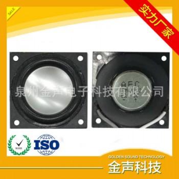 定制 4646方形喇叭 8欧3W扬声器 胶壳带安装孔喇叭 厂家直销批发
