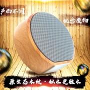 越音A60木纹无线蓝牙音箱便携式插卡迷你低音炮音响礼品定制logo