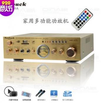 2.0声道大功率舞台功放机220v家用音响收音放大器功放