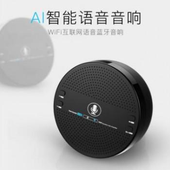 智能蓝牙音箱wifi小音响无线插卡音箱人工语音控制网络音响收音机