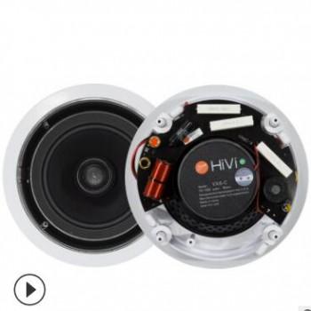 Hivi/惠威吸顶喇叭 展厅天花音响同轴定阻 背景音乐VX5-C VX6-C