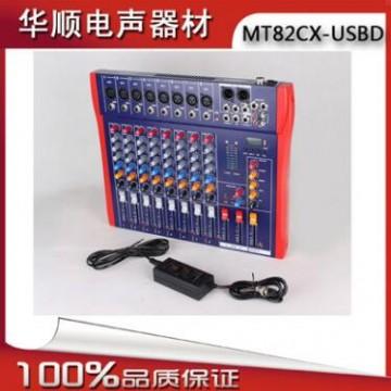 恩平厂家直销USB新款8路调音台 数字专业纯调音台 带48V混响效果
