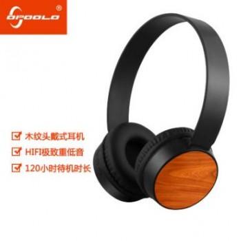 OPOOLO ZW23无线蓝牙HIFI音头戴式耳机重低木纹盖电脑电竞耳麦