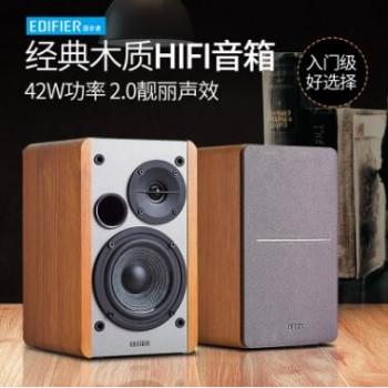 Edifier/漫步者 R1200TII 2.0木质音箱低音电脑有源音响低音炮