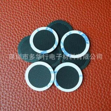 厂家定制PVC喇叭网 主机手机音响喇叭网 高密目防尘网 环保