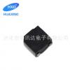 厂家直销SMD520无源电磁式贴片蜂鸣器 供应单声道输出贴片蜂鸣器