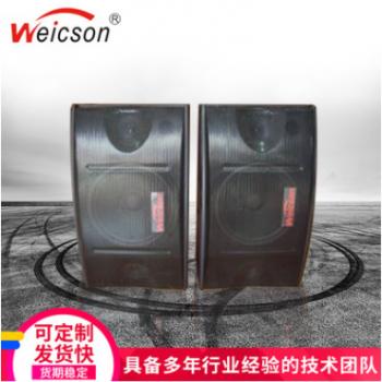 10寸A-450KTV 无源对箱卡包音箱舞台壁挂喇叭家庭K歌音响