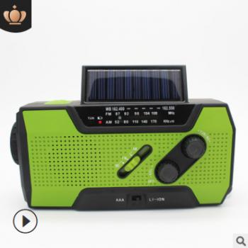 厂家直销太阳能收音机手摇发电手电筒收音机 台灯警报器跨境爆款