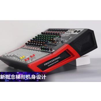 专业调音台带功放一体机6路/8路舞台大功率蓝牙混响效果均衡套装