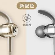 酷狗M1蓝牙耳机双11新配色,搭配专属音效体验更好