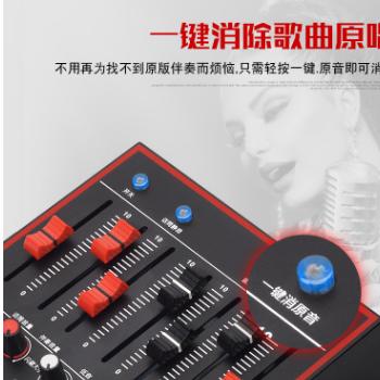 BUHALEI V10手机声卡套装直主播设备全套G1S调音台声卡电脑通用