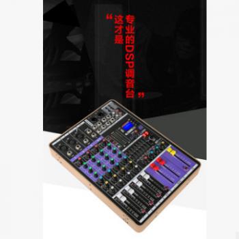 4路调音台带无线话筒舞台演出会议音响USB蓝牙混响调音器