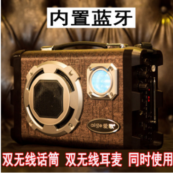 Q69户外音响功率充电音箱腰挂扩音便携户外充电蓝牙音响