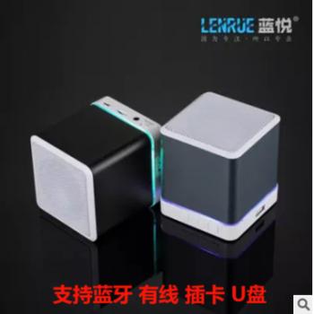 蓝悦/LEnRuE A4方形迷你无线蓝牙音箱 家用户外便携插卡手机音响