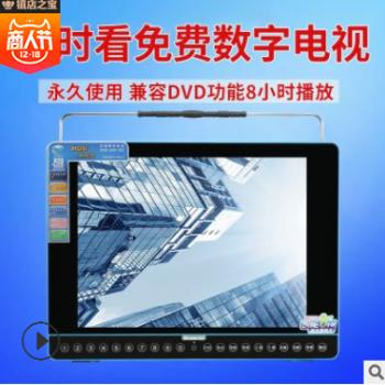 日勤15.4寸移动便携DVD数字电视DTMB自带天线视频机看戏机小电视
