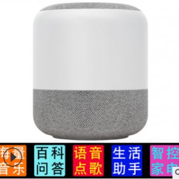 小度智能WiFi音箱百度语音声控音响ai家居控制助手礼品蓝牙音箱