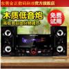 多媒体音箱 2.1音箱 木质音箱 带麦克风接口 音箱批发 超重低音