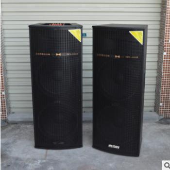 厂家直销双15寸大功率有源舞台音箱带调音台户外婚庆KTV音响