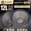 专业级 超重低音 喇叭单元 JBL RCF BNC款 舞台会议通用