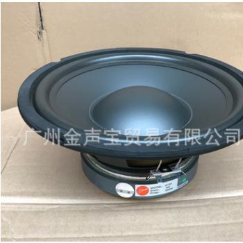Hivi惠威S10II 10寸发烧中低音喇叭超低音炮扬声器单元HIFI