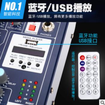 佰岳BYOOBY专业十路mg10xu调音台小型调台混响效果带USB蓝牙遥控