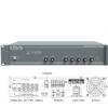 CTRLPA 肯卓CT1125III带前置合并公共广播系统功放供应商