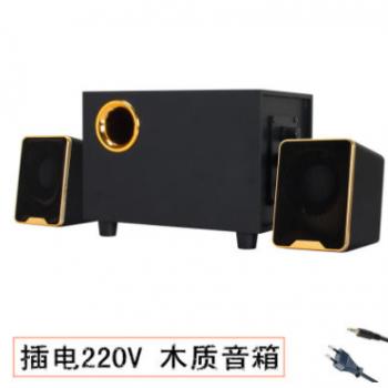 多媒体插电音箱 220V电脑组合音响 2.1三合一笔记本音箱音朵F-29
